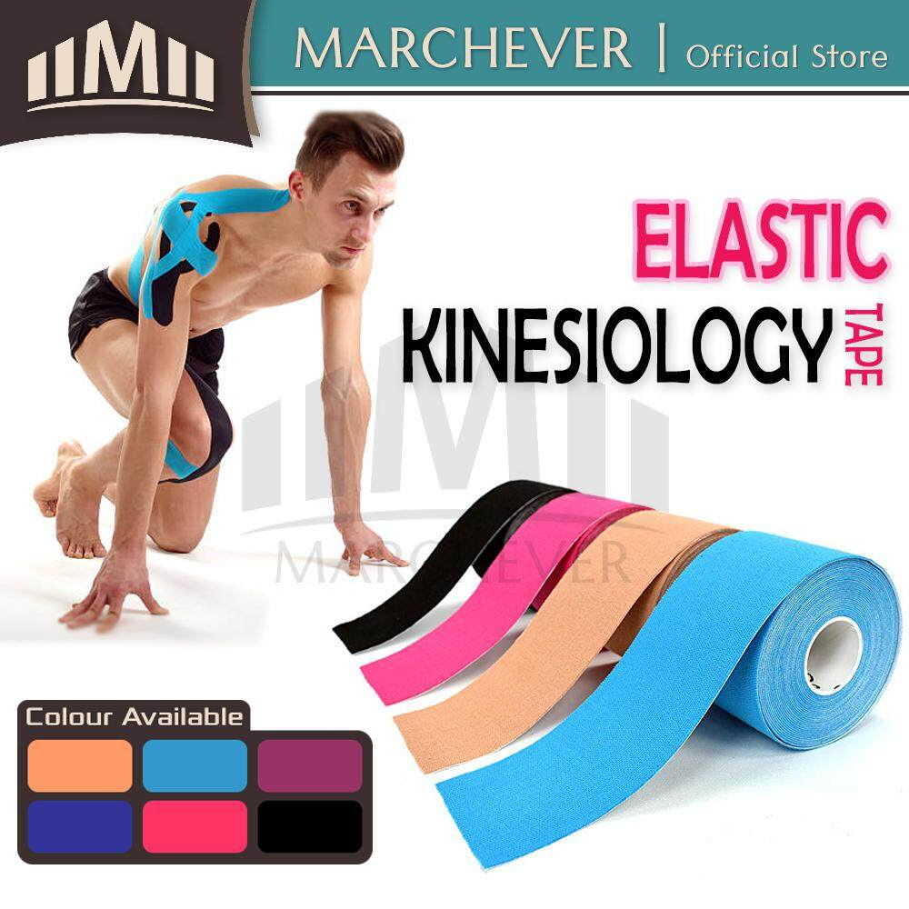 Kinesiology Sport Elastic Tape Physio Strapping Muscle Tape Pain Care 5cm x 5m