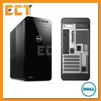 Dell XPS 8930 Desktop Gaming PC (i7-8700 4.6Ghz, 2TB+256GB SSD,16GB Ram DDR4, Nvidia GTX1050Ti-4GB,W10)