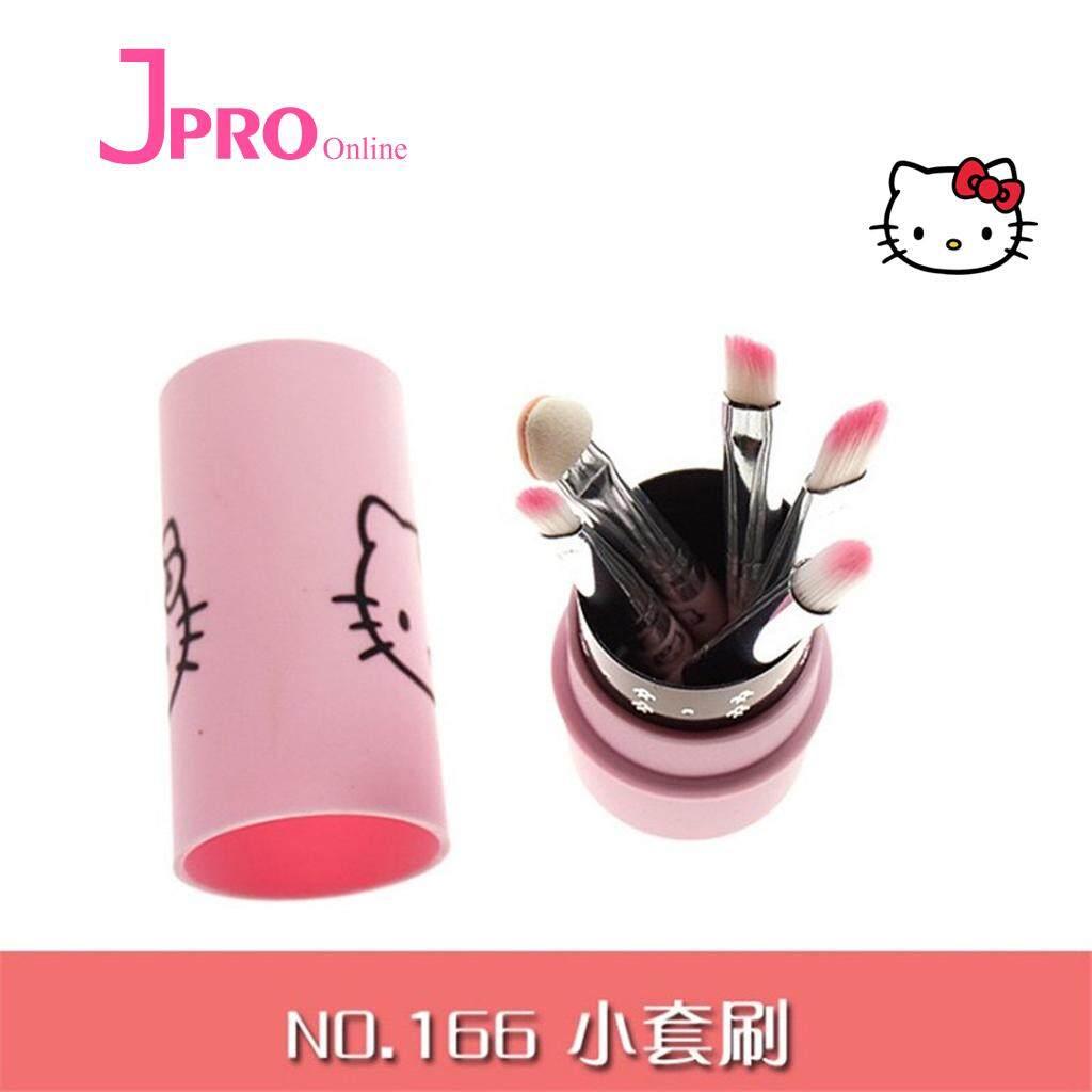 51ce89cd5 Cute 5PCS Hello Kitty Portable Makeup Brush Suit Makeup Eyelash Bucket