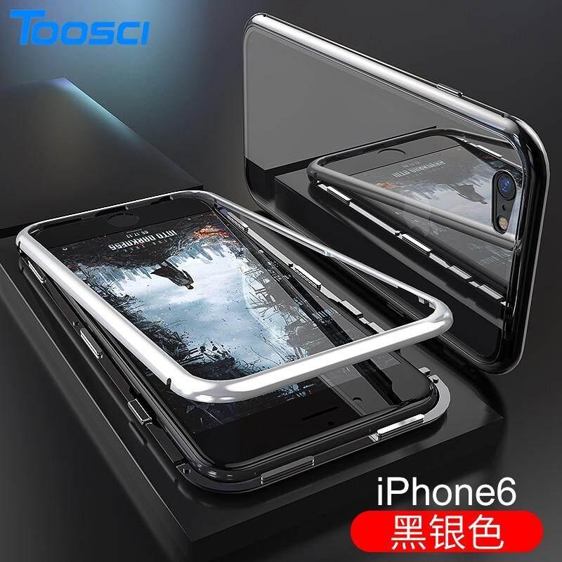 ... KACA ANTIGORES COVER 2 IN 1 BINGKAI ALUMUNIUM PENYEDOT MAGNET SHELL. Toosci Update Adsorpsi Magnetik Bumper Logam Case untuk iPhone 6/6 S Case S Warna