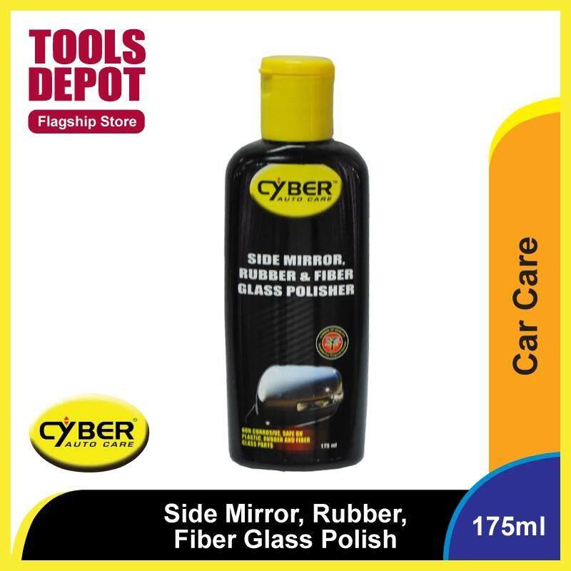 Cyber Side Mirror, Rubber & Fiber Glass Polish (175ml)
