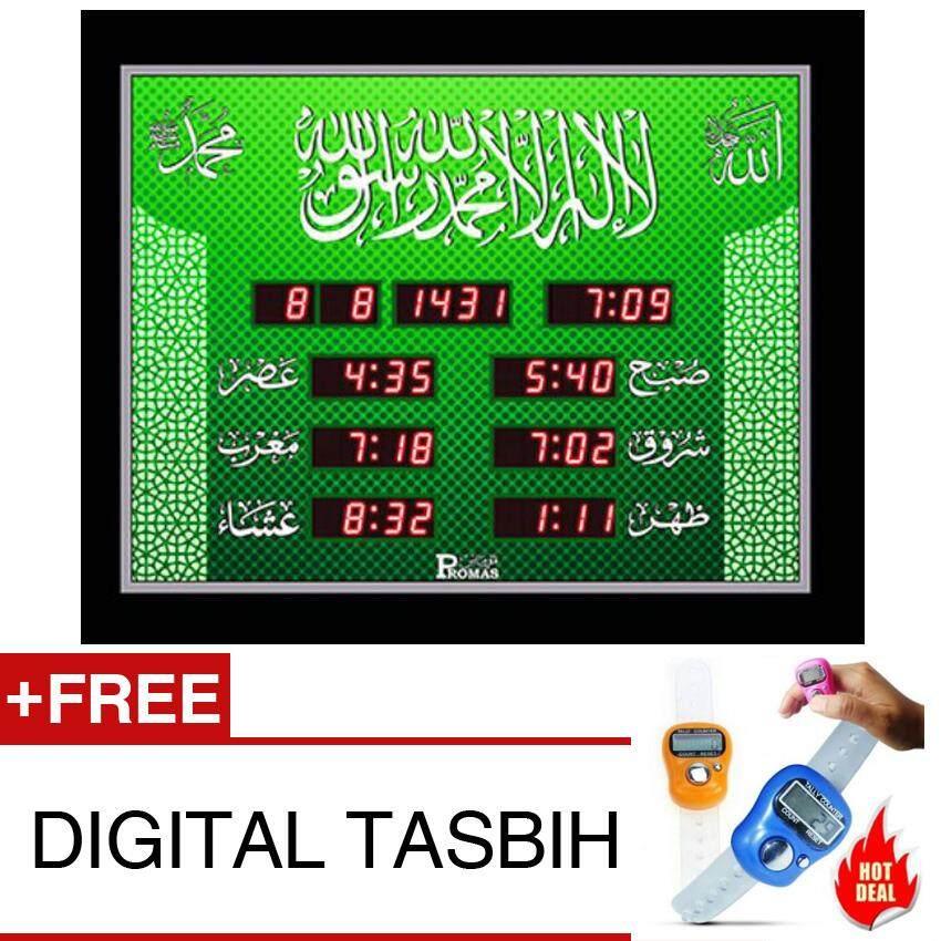Jam Azan Digital Waktu Solat Tepat - JAKIM (Warranty 2 Tahun)