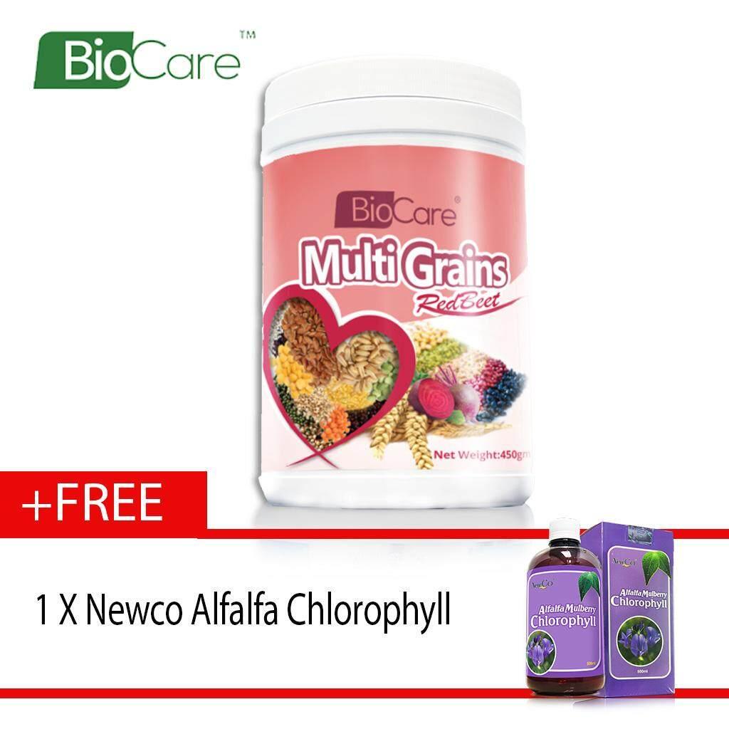 Biocare Multi Grains RedBeet 450g (EXP:10/2019)Free Newco Alfalfa Chlorophyll