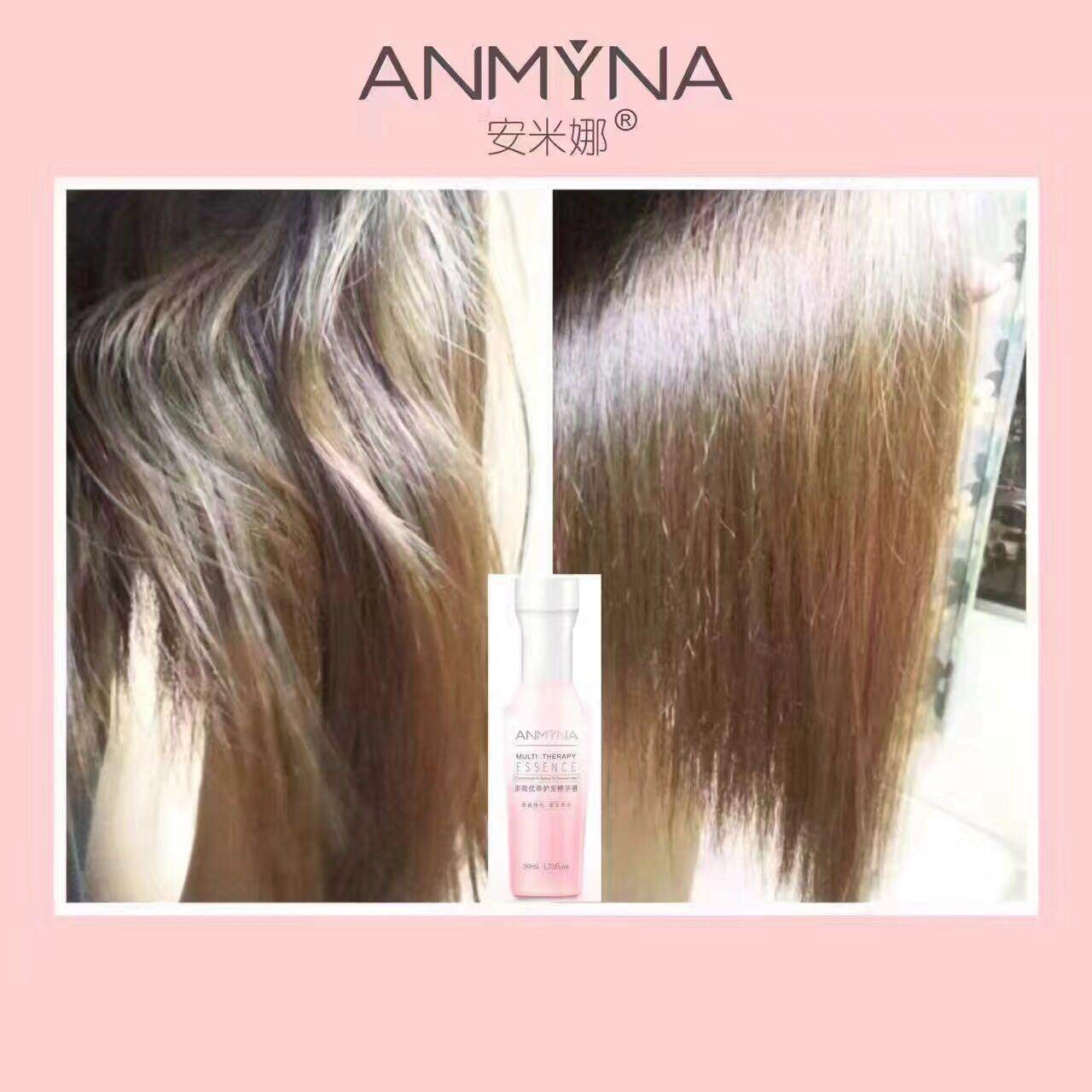 Anmyna  Multi Therapy Essence
