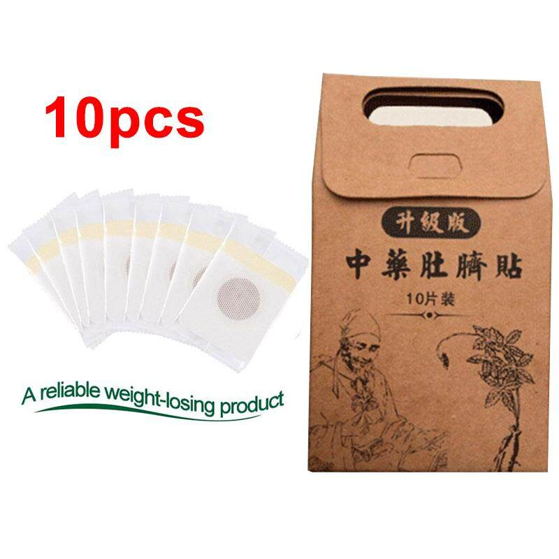 Lose Weight Patch Fashion Natural Detox Adhesive Sheet Beauty Slim 10/40pcs Philippines