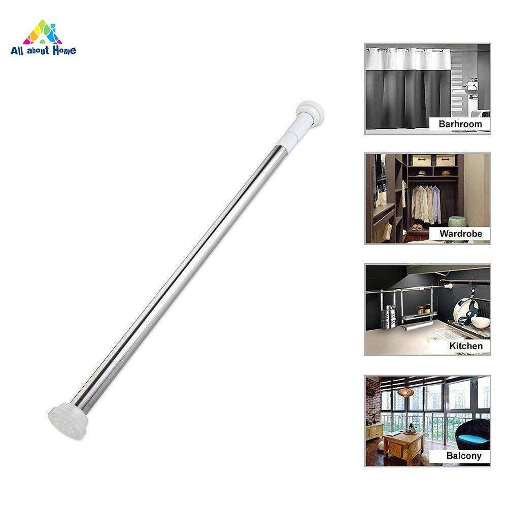 Abh Tension Rod Curtain Shower Adjustable Rod Spring Tension Easy Installation By All About Home.