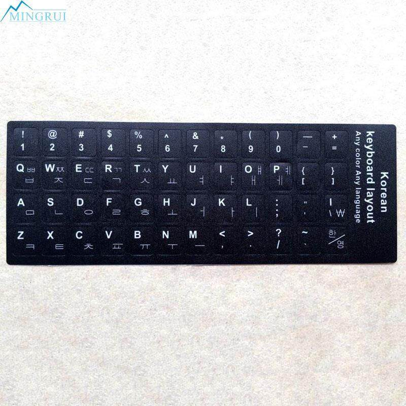 White Korean Alphabet Keyboard Sticker PVC Keyboard 10 to 17 Inch PC Desktop Malaysia