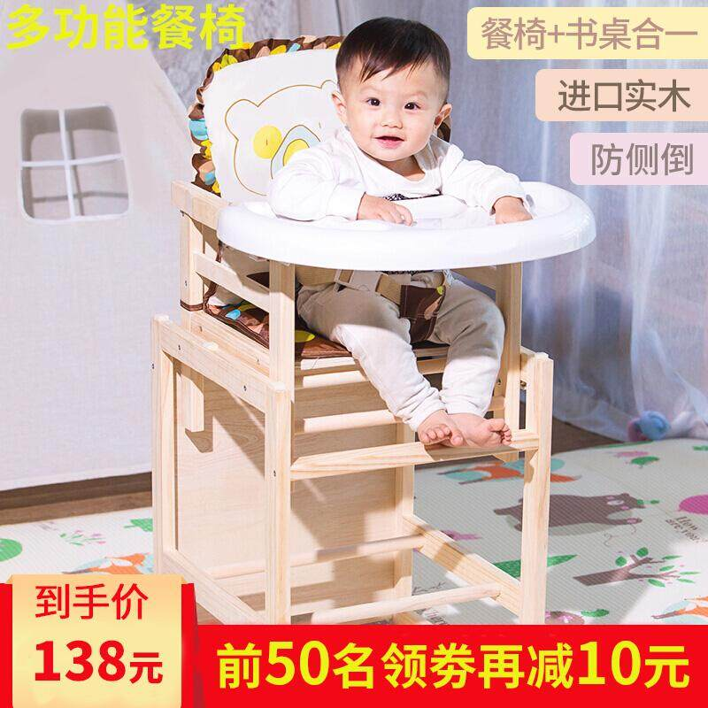 welovestore Baby solid wood quality multi-functional eating table chairs children's chair - intl