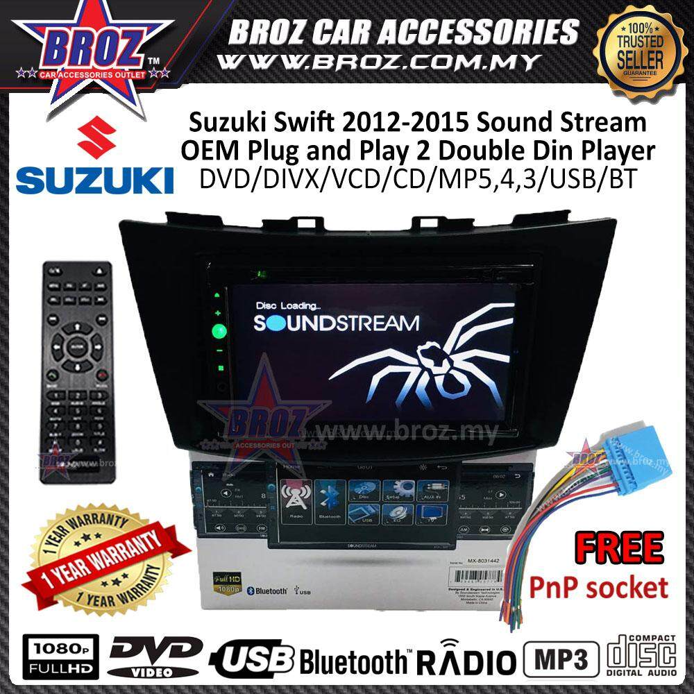 Suzuki Swift 2012-15 SoundStream OEM Plug and Play DVD/USB 2 Double Din Player
