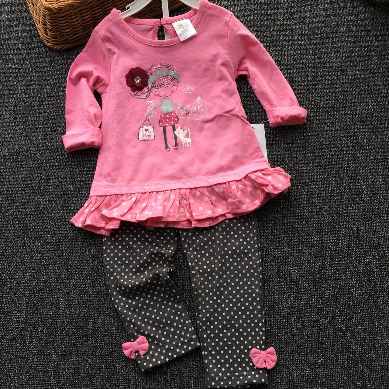 PREMIUM QUALITY Clothing Set Pink Blouse and Grey Pants Set for Girls