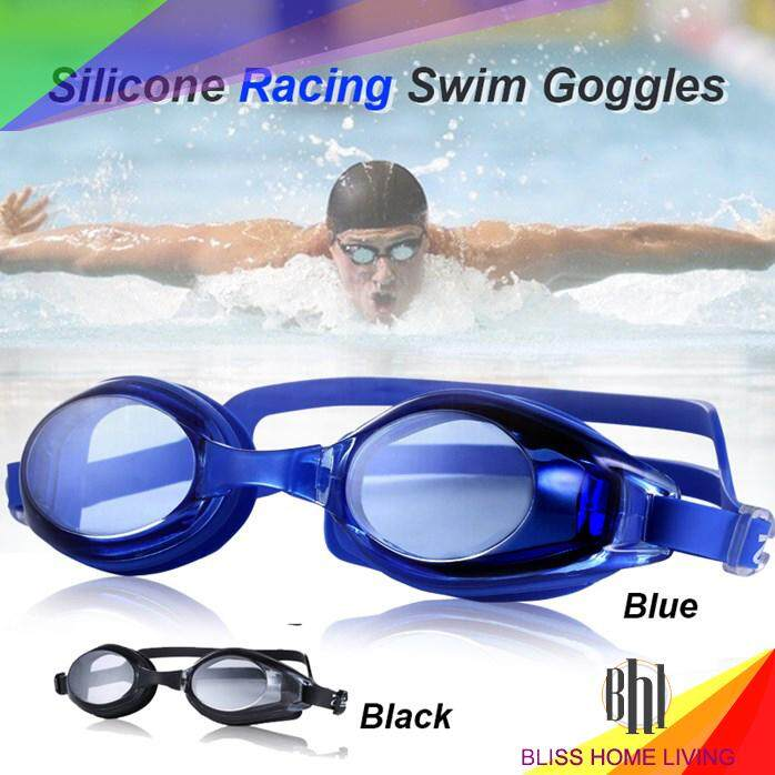 (Power Blue)Silicone Racing Swim Goggles Anti Fog UV Protection Swimming Goggles Silicone Mirror Lens