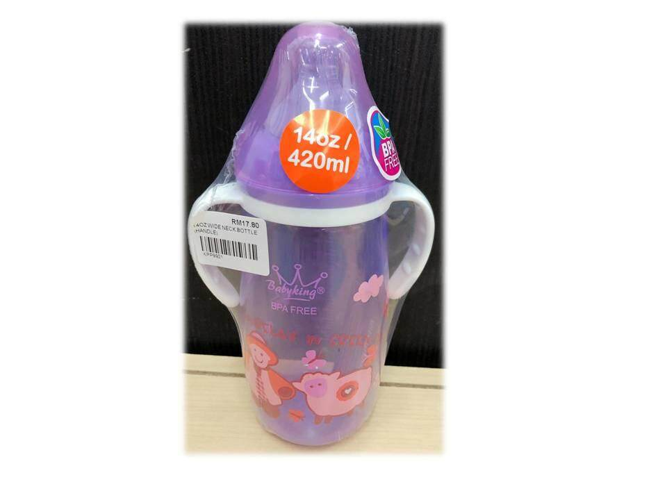 Baby King 14oz/420ml Wide Neck Bottle with Soft Teat and Handle
