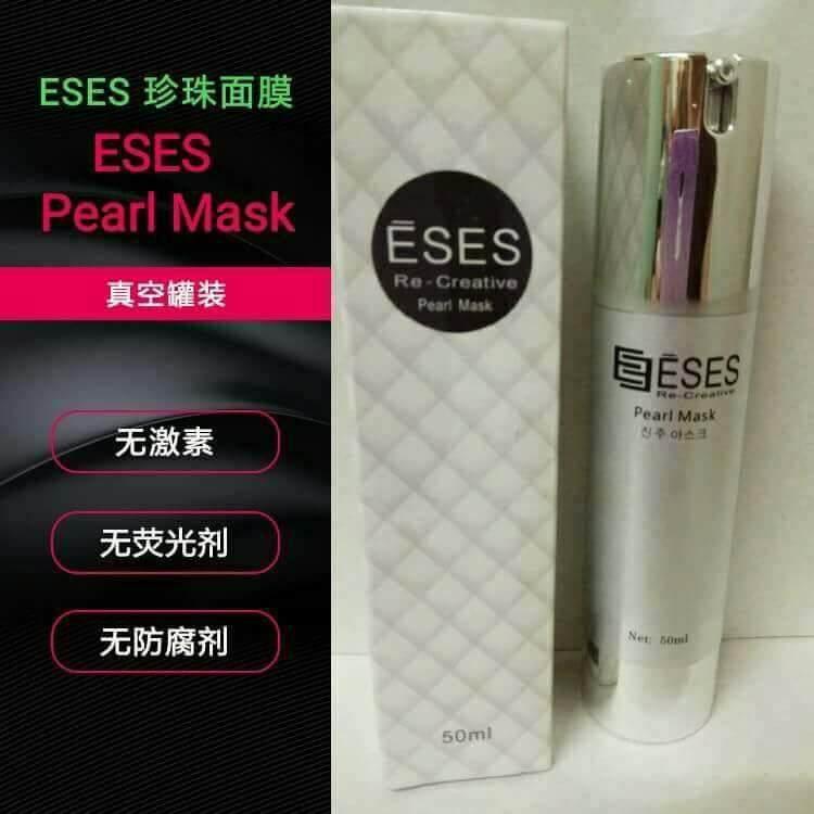 ESES Pearl Mask 珍珠酵母面膜 (50ml)