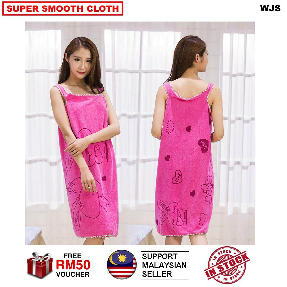 Home Bathrobes - Buy Home Bathrobes at Best Price in Malaysia   www ...