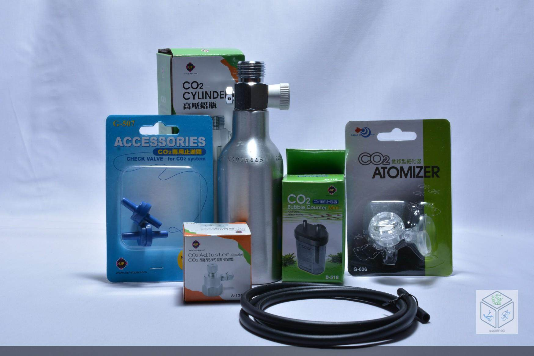 0.115L Aluminium CO2 Set For Planted Aquarium