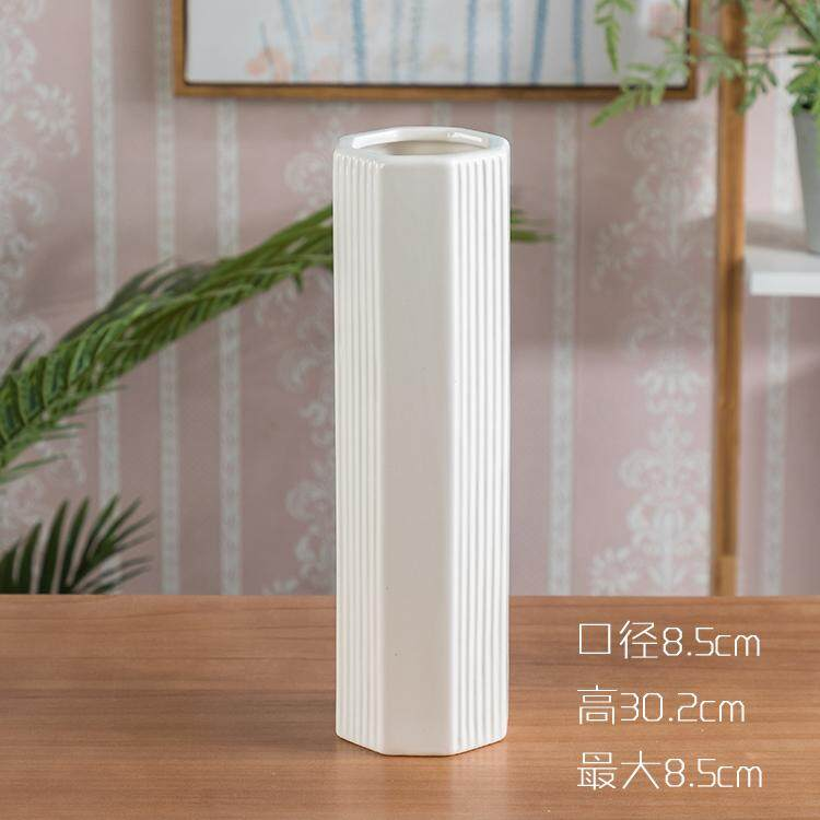 Vase Hipster Vase 30cm High Living Room Flower Arrangement Can Be Water Modern Minimalist Wall Cabinet Slender Vase