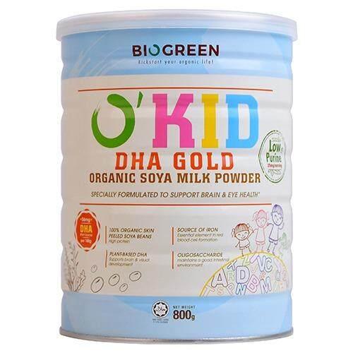 Biogreen Dha Gold Organic Soya Milk 800G