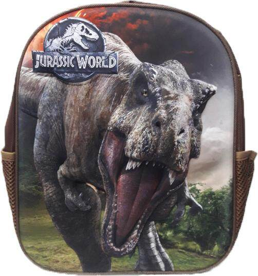 Jurassic World 3D Backpack Brown Color 12""