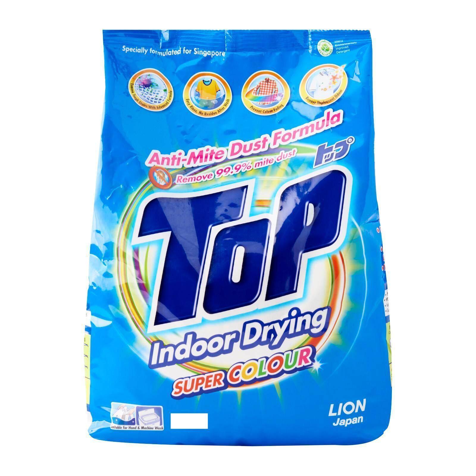 Top Super Color Powder 3.8kg (Blue)