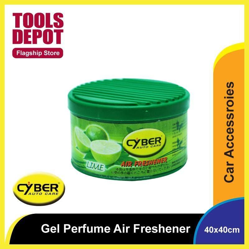Cyber Gel Perfume Air Freshener - Lime