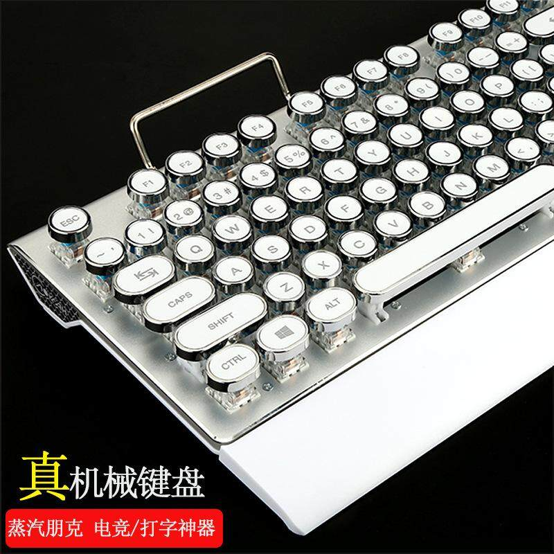 Steampunk Mechanical Keyboard Retro Round Metal Cap Wrangler Cable LOL Gaming Game Malaysia
