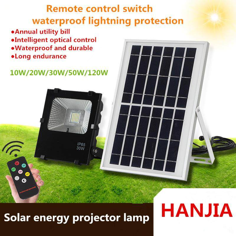 10W Outdoor Solar Street Light Garden Light Home Integrated Solar Light Indoor Energy Saving Solar Flood Light (Solar Panel + Remote Control)