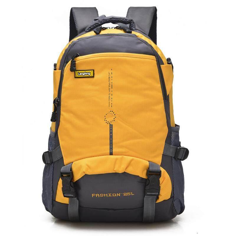 Mountaineering Outdoor Travel Shoulder Bag Riding Package Ransel Sukan - intl
