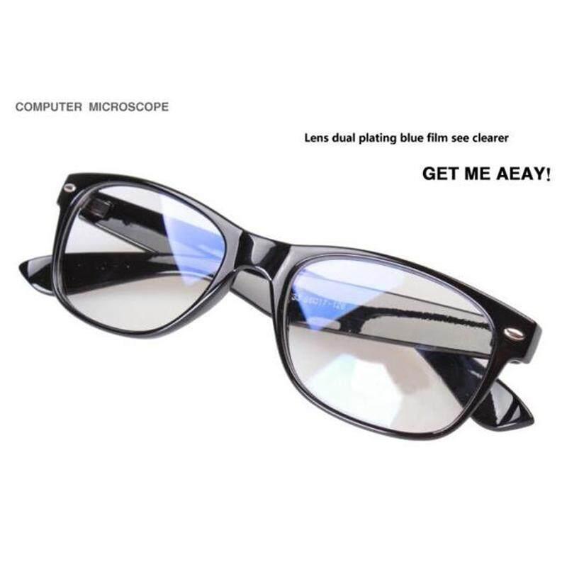 Sederhana Retro Jelas Lensa Kaca Mata Anti Radiasi Anti-Kelelahan Kacamata Gaya: Terang Hitam By Big House.