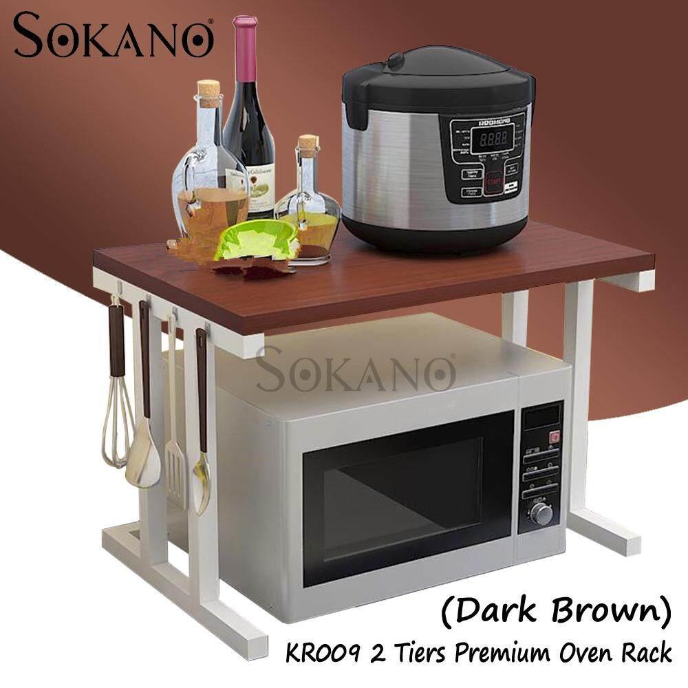 SOKANO KR009 2 Tiers Premium Oven Rack Kitchen Rack Kitchen Dapur Organizer