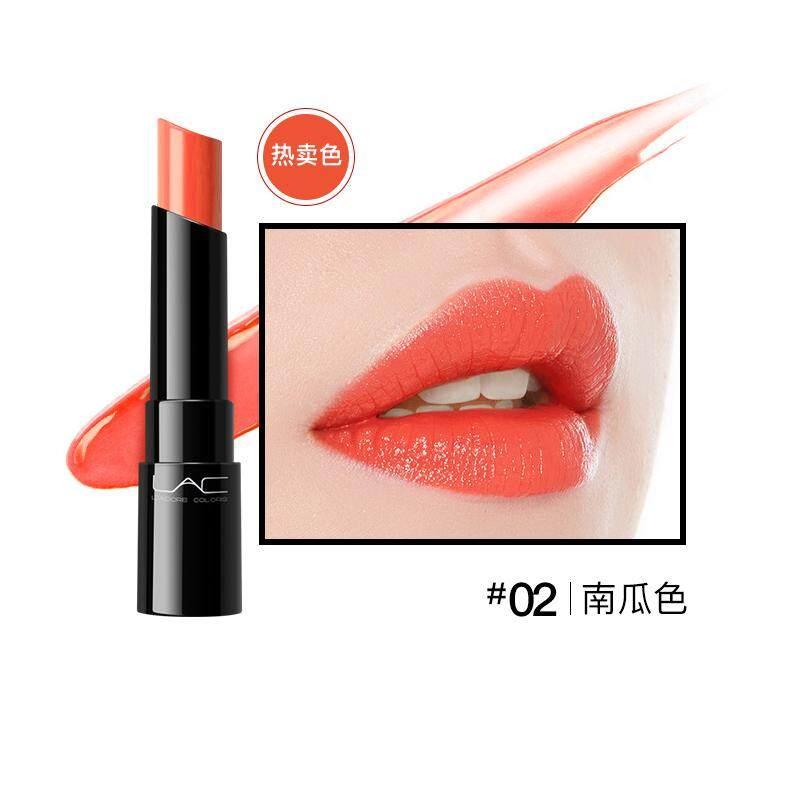 【02 Labu Color】lac Tetes Air Pelembab Putih Bermerek Lipstik Luntur Pelembab Glasir Bibir Siswa Jelly Bibi Biji Labu Lipstik Warna Labu-Intl
