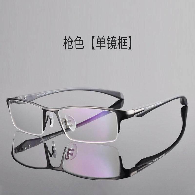 Bingkai Kacamata Titanium Pria 6f4304468e