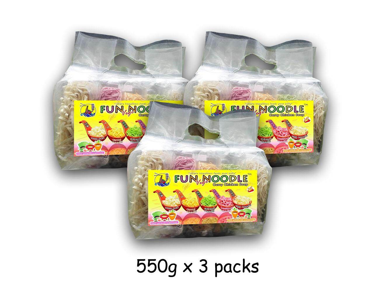 COMBO PACK Fun Noodle Healthy VegeNoodle with Curry Chicken Soup
