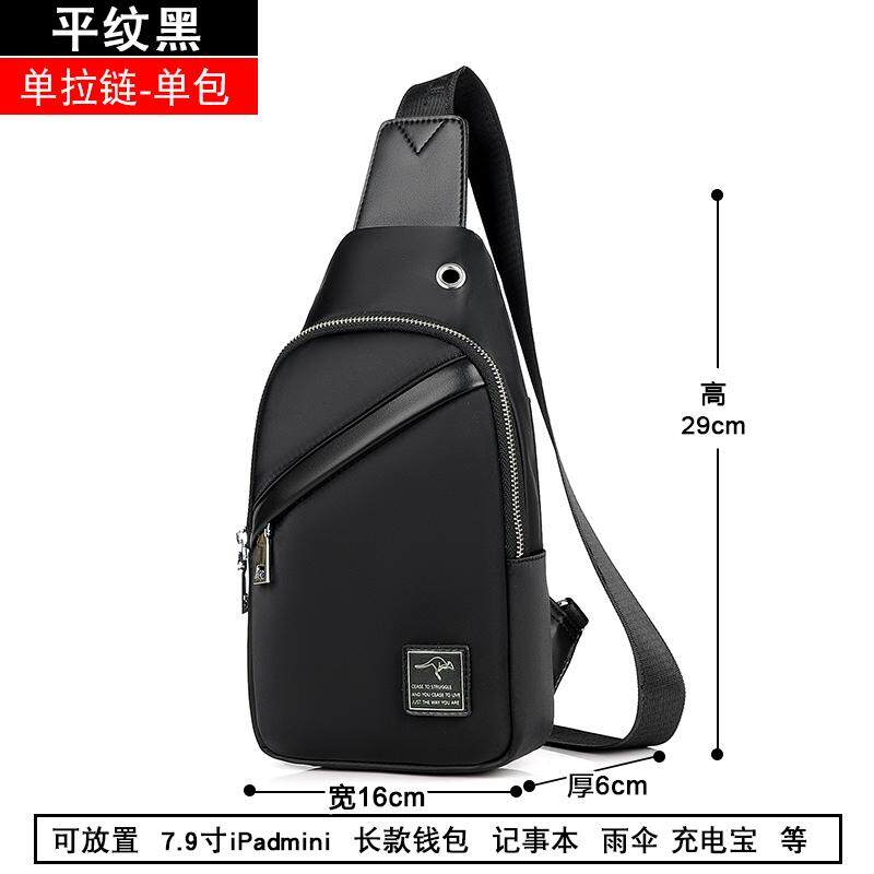 Tanmesso Anti-Theft Chest Mens Bag Leisure Shoulder Bag Men Bags 2018 New Style Fashion Small Backpack