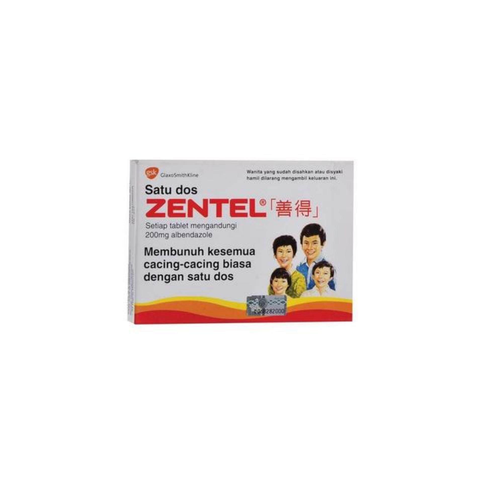 ZENTEL TABLET 2 TABLETS (DE-WORM) X 10