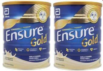 Ensure Gold (NEW) Vanilla X 2 tins