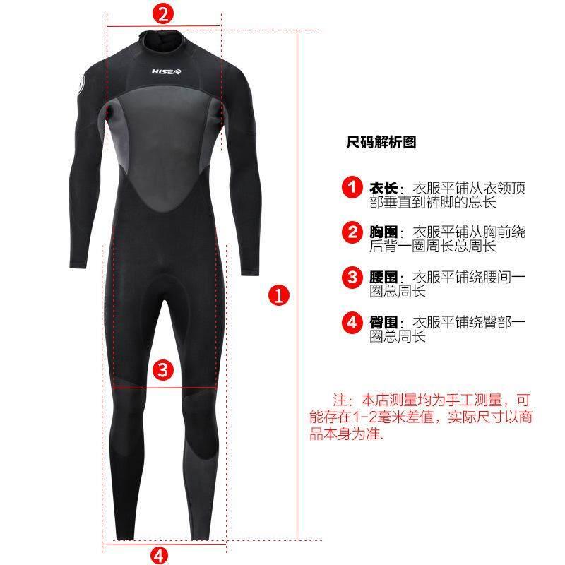 ... Hisea Orang Satu Potong Pakaian Menyelam Secara Integral 1.5 Mm Neoprene Snorkeling Baju Renang Selancar Warna ...