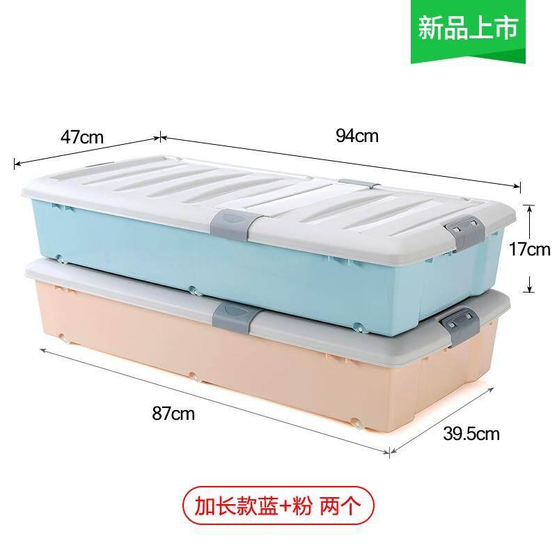 Flat Bed the End of Storage Box Extra Large Bed Finishing Box Drawer-type Storage Box Sub-Plastic Clothes Storage Useful Product