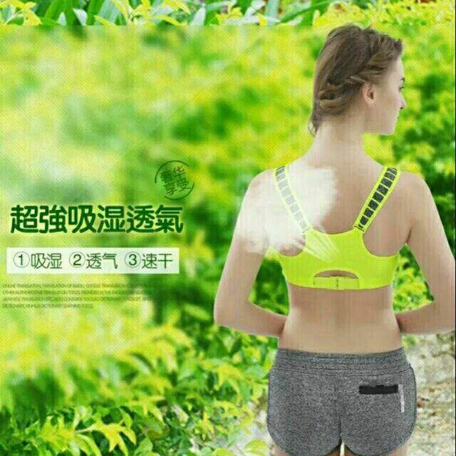 Adjustable Sport Zumba Yoga Zipper Bra Green