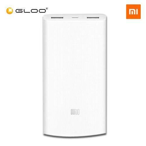 Mi Power Bank 2C 20,000mAh Dual Port - White