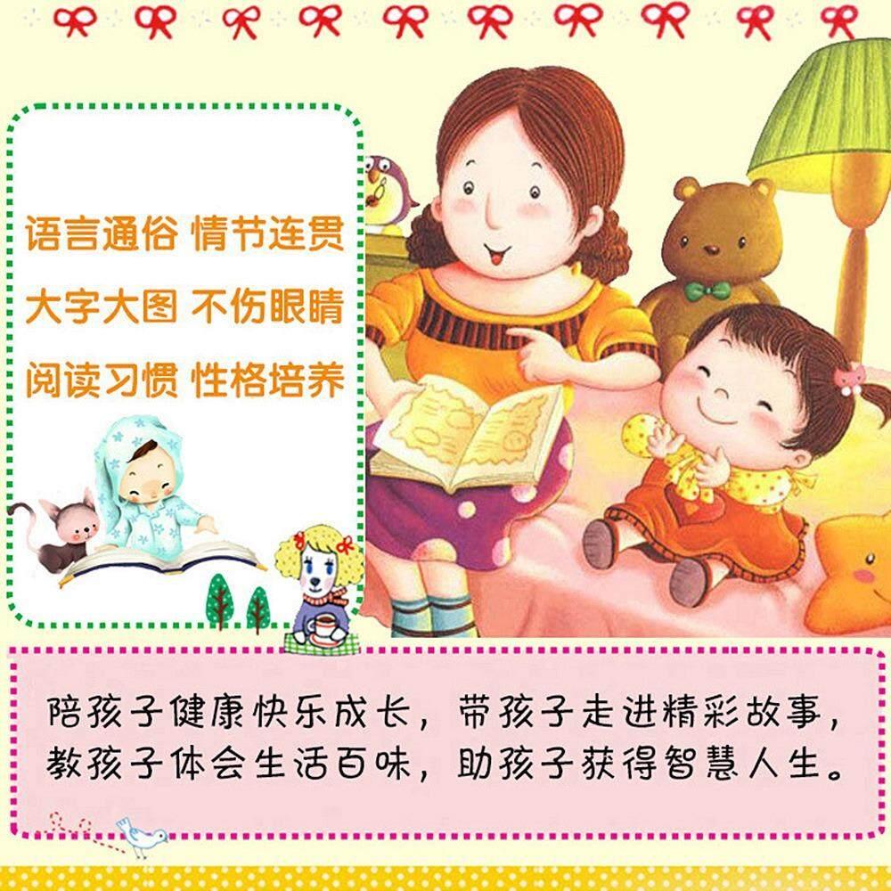 Children Combo Set Kid Classic Story 20 Books + Kid Idioms Story 20 Books