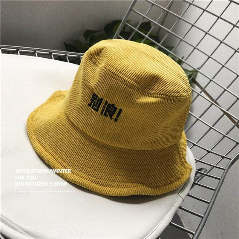 New style personality Chinese character embroidered corduroy fisherman hat Korean men and women fall and winter