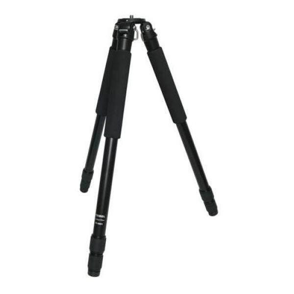 Feisol Classic Rapid Carbon Fiber Tripod Legs with Metal Twist Locks, Maximum Height 54.7