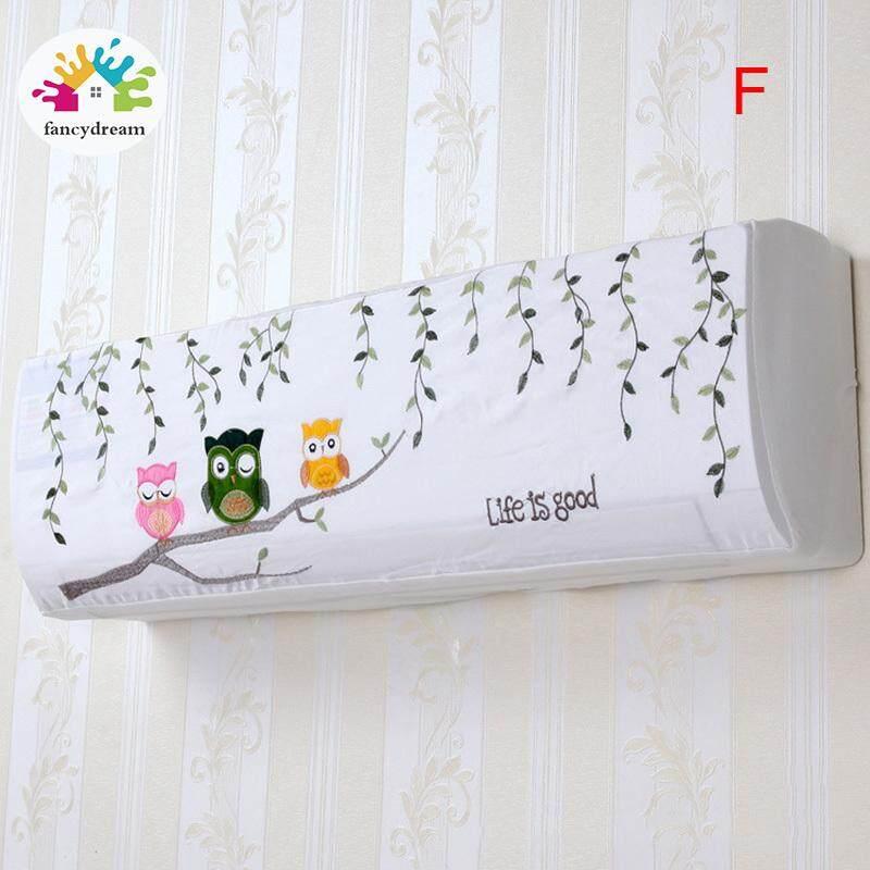 Fancydream Tabir Surya Gantung AC Penutup Debu Tahan Air Pelindung Ruang Keluarga Dekorasi Rumah Kamar Tidur
