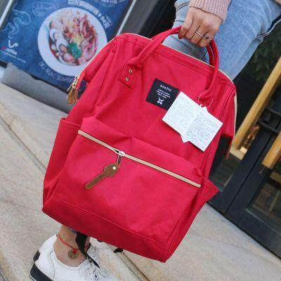Japan LOTTE Backpack Female More 2019 New Style Feature Large Capacity Canvas Travelling Bag Backpack Away from Home VANWALK Package