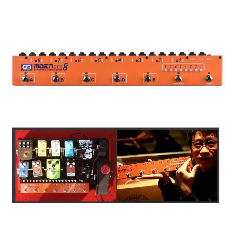 MOEN GEC8 Guitar Effect Pedal Commander Effects Loop System Supports 8 Loops 10 Recall Presets Tuner Connection Malaysia
