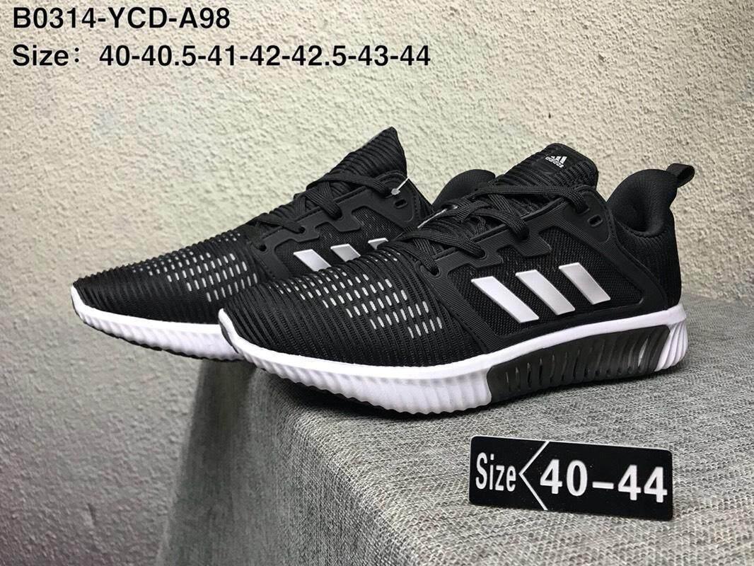 Adidas Climacool Cm Breeze atmungsaktive Laufschuhe