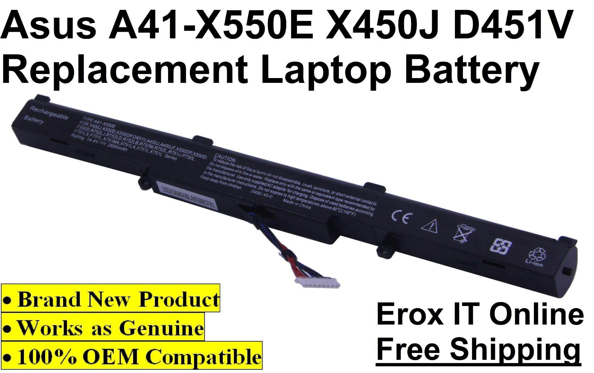 ASUS X550DP XX075D Laptop Battery / Asus X550E Battery Malaysia