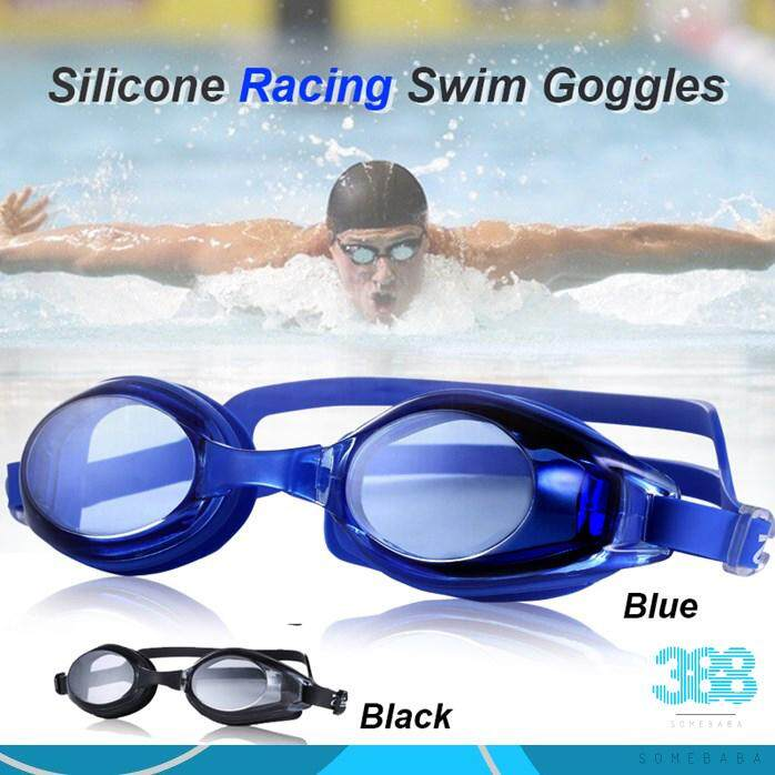 【Sweet Pink】Silicone Racing Swim Goggles Anti Fog UV Protection Swimming Goggles Silicone Mirror Lens