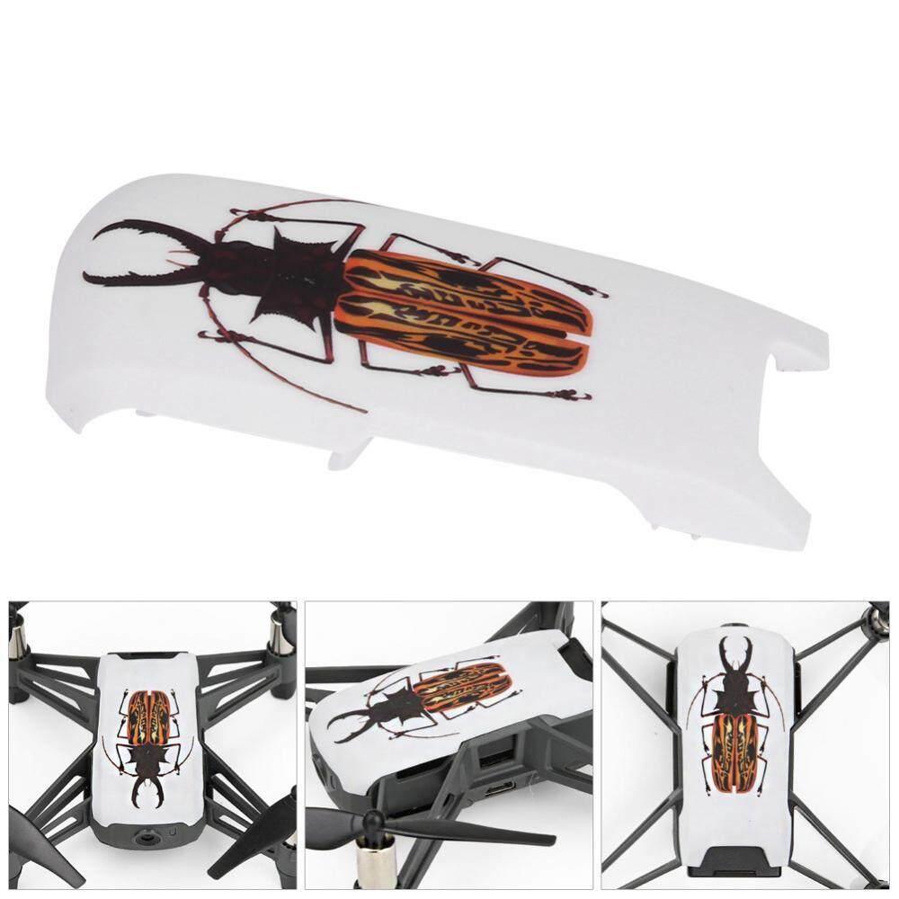 Remote Control Drone Accessory Plastic Body Cover Protection Case for DJI Tello
