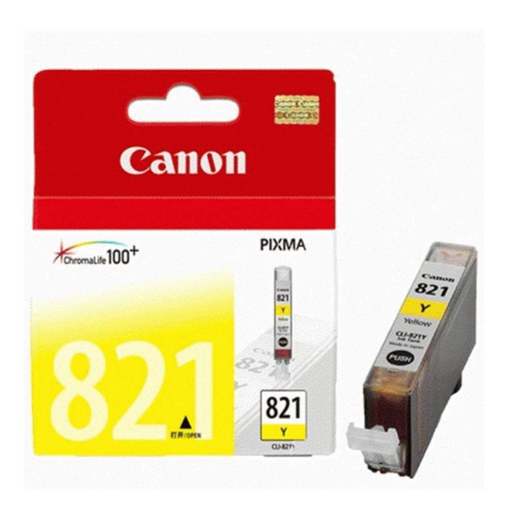 Canon CLI-821 Yellow Ink Cartridge
